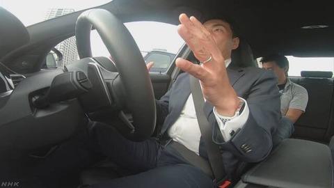 渋滞の高速道路でも自動走行 BMWが最新技術導入