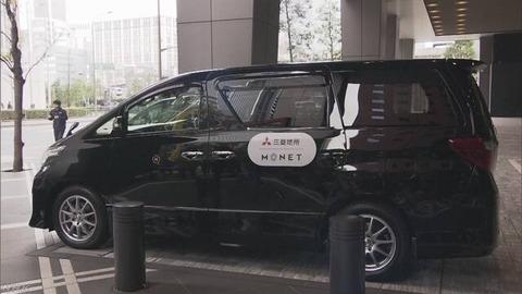 """""""車の乗り合いサービス"""" トヨタとソフトバンクが実証実験へ"""