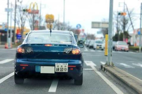 教習車の運転ダメすぎ
