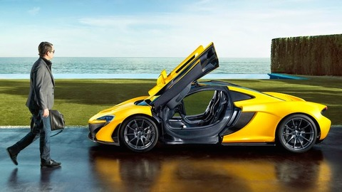 MOST-EXPENSIVE-CARS-McLaren-P1