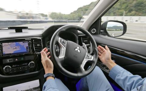自動運転中のルール整備
