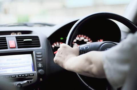 【朗報】運転の荒いナンバー格付け、完成wwwwww
