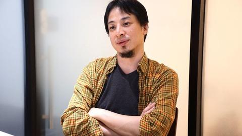 hiroyukisi