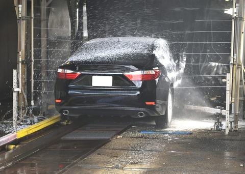 車持ってて野ざらしで駐車してるヤツは一度洗車しておいた方が良いぞ