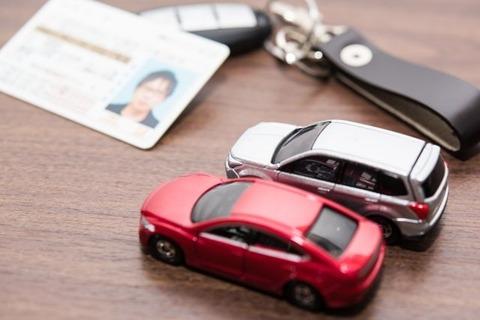 車に免許証挿入