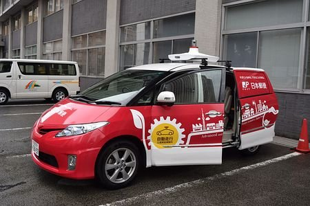 【日本郵便】自動運転の配送実験=ドライバー不足に備え