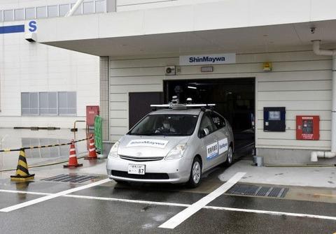 自動運転、バック車庫入れ成功機械式駐車場に