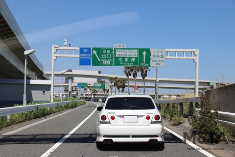高速道路業界