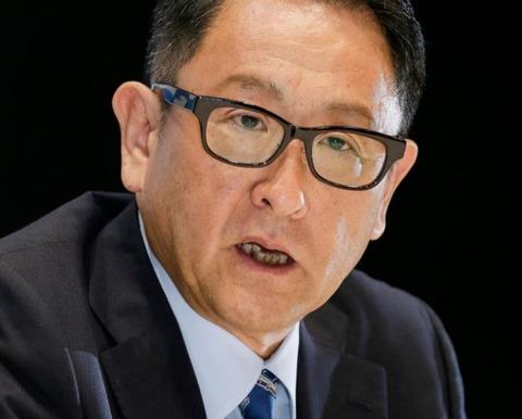 トヨタの社長が豊田さん