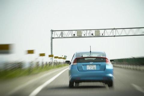 高速道路乗るとつい160kmくらいは走っちゃう