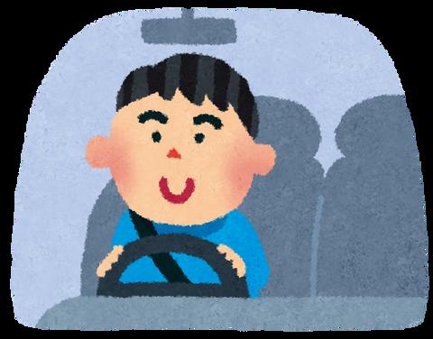 趣味がドライブ