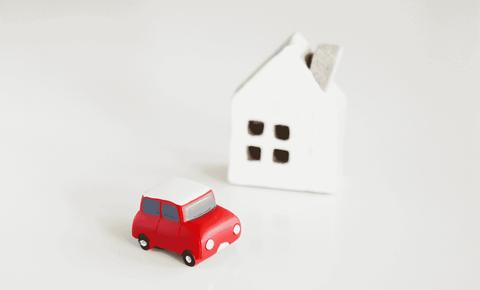 家借りるか車買うか