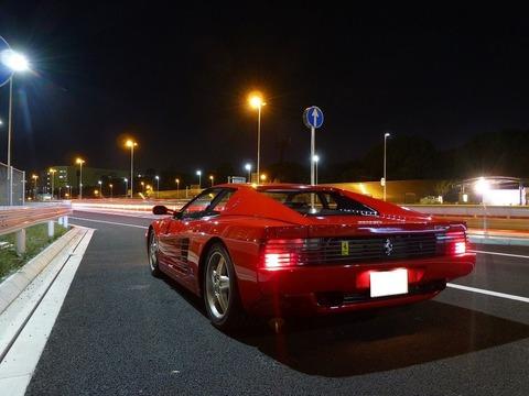 浜田省吾の歌を聴きながら深夜ドライブしてる(´・ω・`)