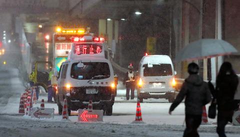 レインボーブリッジで車50台が立ち往生 大雪警報の中で、ほとんどの車がノーマルタイヤ