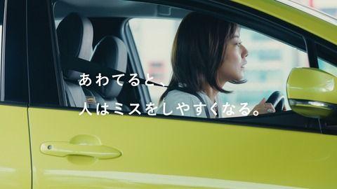 【悲報】車の自動ブレーキのCM、ドライバーが女さんばかりwwwww