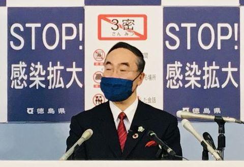 県外ナンバー車を調査 徳島知事表明
