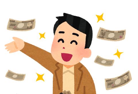 年収1000万円の富裕層