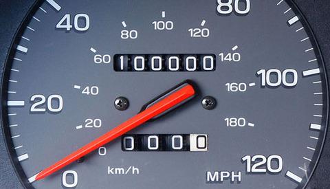 愛車の走行距離が10万キロ超えそうwwwwww