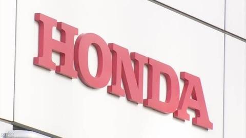 ソフトバンクとトヨタの合弁「モネ」 ホンダ、日野自動車が出資へ