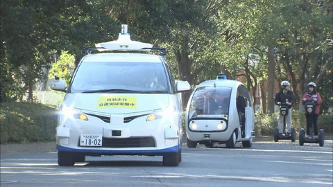2台同時に自動運転、遠隔監視で緊急停止も 愛知県が全国に先駆け実証実験