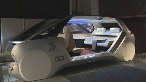 未来の車はこれ 運転席がない完全自動運転 パナソニックが公開