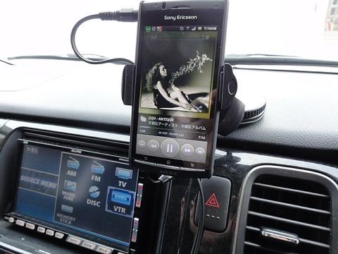 車の中でスマホの音楽流したいんやけど