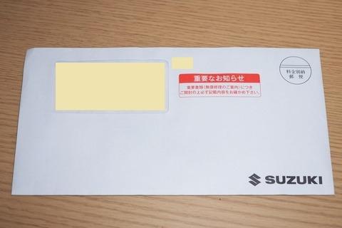 s-P4060260