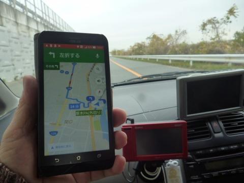 運転ワイ「このルートも形になって来たな!」Googleマップ「んほぉ~この小道たまんねえ~」
