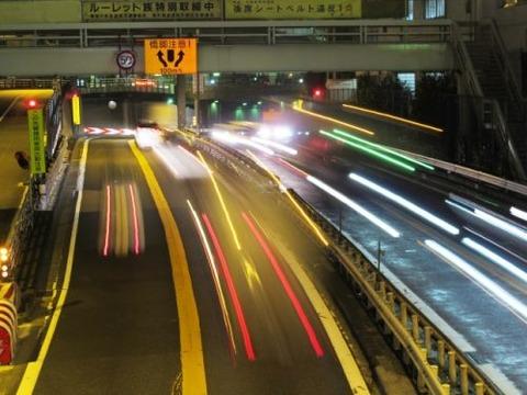 首都高速の運転