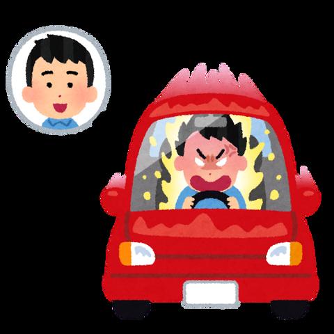 車の運転する時ってイライラ