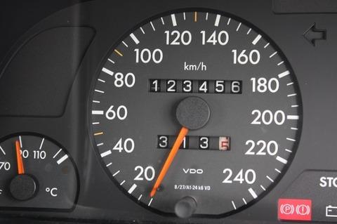 車の走行距離