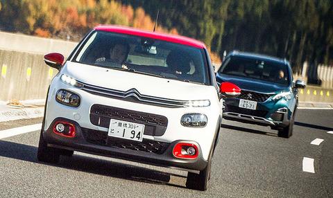 ドイツ車とフランス車