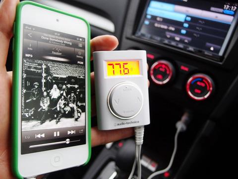 車でラジオ経由で音楽聴く