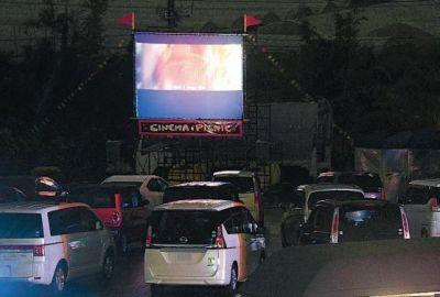コロナの影響で「ドライブインシアター」復活!!!