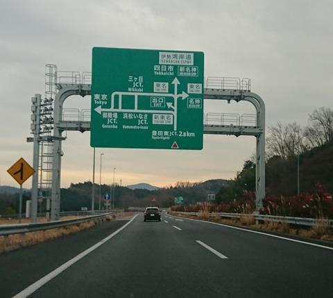 初見の高速道路