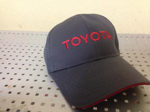 トヨタの正社員