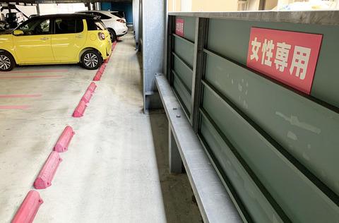 女性ドライバーに優しい駐車場 駐車枠はピンク色