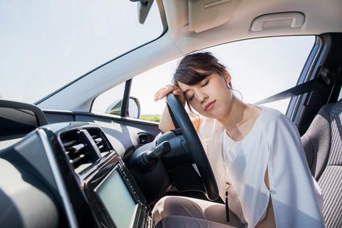 車の運転中に眠くなったら
