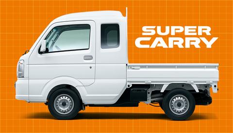 【朗報】スズキからデートにも使える軽トラックが発売!オシャレすぎるw