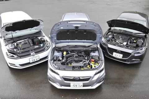 3気筒エンジンの普通車