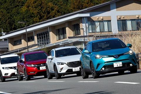 日本の車、ガチで車幅