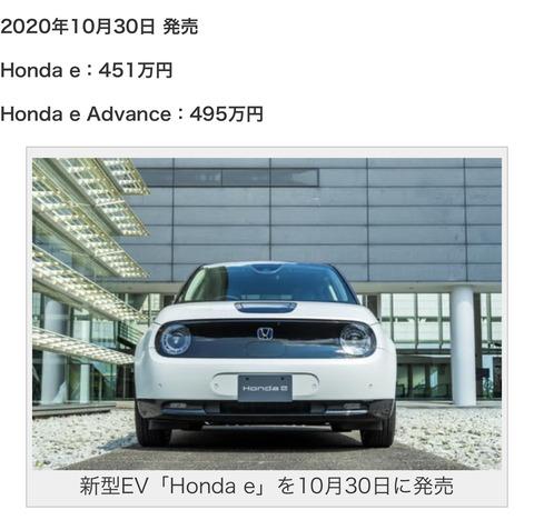 日本車さん、ついに本気……カッコ良すぎる車が10月発売wwwwww