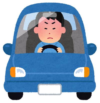 car_man02_angry