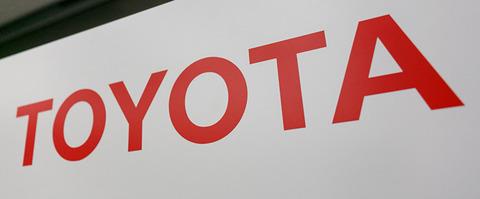 トヨタ、定期昇給「一律」から「成果」へ見直し