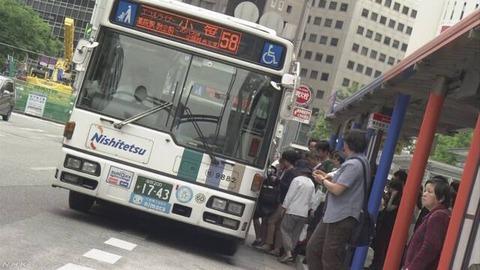 バスの運転手が足りないらしいから年収800万くらいでロスジェネ雇えばいいじゃない