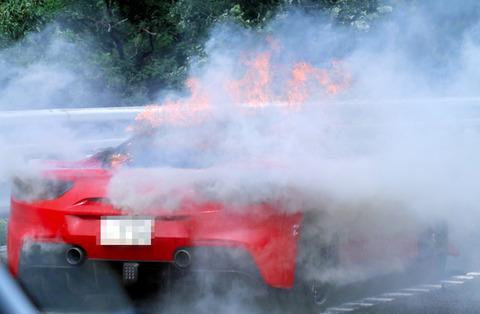 フェラーリがよく燃える