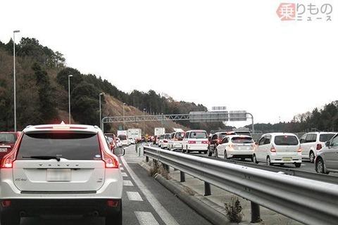 【高速道路】お盆期間の高速ETC休日割引、8月11日(土・祝)と12日(日)→平日の8月9日・10日に変更 交通量の平準化目指す