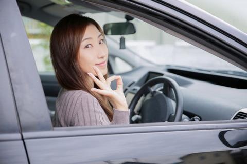 運転中にお礼