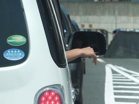 知人「友達が免停中に車運転して捕まってワロッタwwwww」俺「は?」