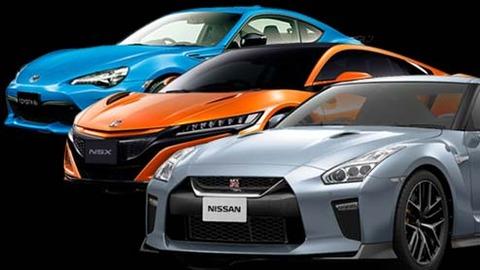新車でスポーツカー